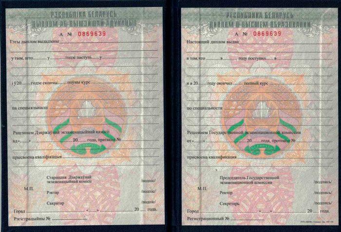 вуз беларусь 2000-2010